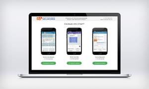 Сайт компании-разработчика чат-ботов
