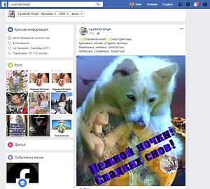 Блог на Facebook