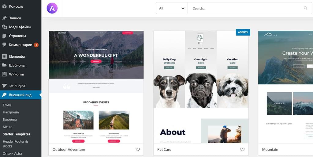 Админ.панель WordPress
