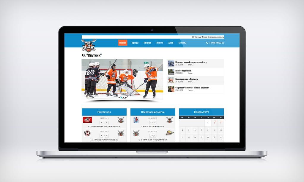 Сайт хоккейной команды
