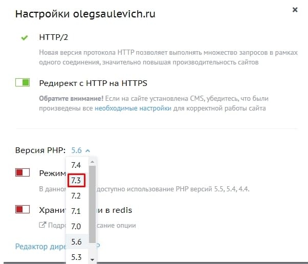 host sites settings php