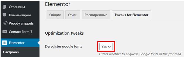 settings tweaks elementor